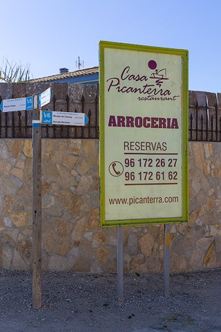 Letrero entrada Restaurante Casa Picanterra